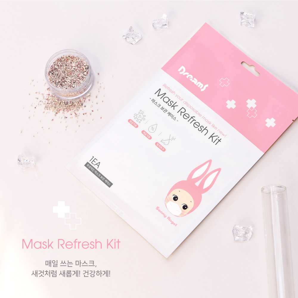 [NEWS] Sonny Angel Mask Refresh Kit~!