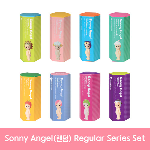 [Sonny Angel Regular Series Set](랜덤 8종)