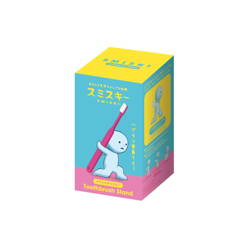 SMISKI Toothbrush Stand-Carrying (끌기)